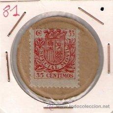 Monedas República: SELLO MONEDA DE 35 CTMOS. MUY ESCASO. CARMÍN. SIN CIRCULAR. (SM81).. Lote 24674550
