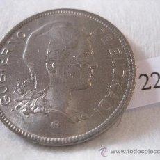 Monedas República: ESPAÑA 2 PESETAS 1937 EUZKADI , GUERRA CIVIL BANDO REPUBLICANO KM 2 EBC . Lote 24270372