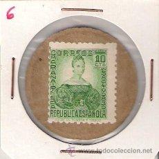 Monedas República: SELLO MONEDA 10 CTMOS. CORRIENTE. MARIANA PINEDA. VERDE AMARILLO. SC. (SM6).. Lote 27627778