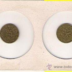 Monedas República: RE2-II REPÚBLICA. 25 CÉNTIMOS. MENORCA. 1937. MBC+ (GUERRA 205). Lote 27724257