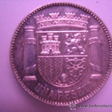 Monedas República: .1 PESETA II REPUBLICA ......1933....... PLATA........EBC. Lote 28389116
