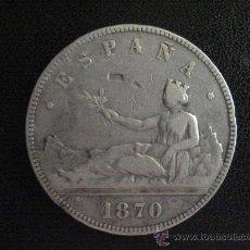 Monedas República: GOBIERNO PROVISIONAL CINCO PESETAS 1870 SNM - MONEDA DE PLATA. Lote 28715233