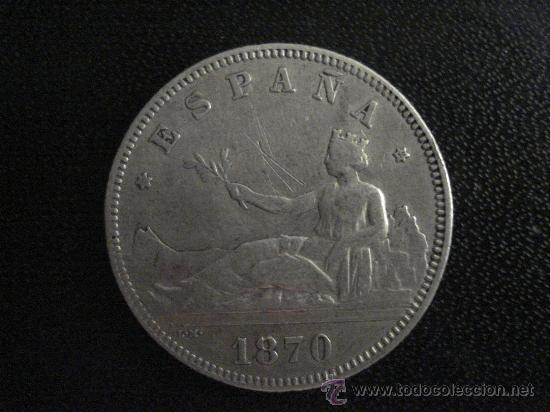 2 PESETAS GOBIERNO PROVISIONAL 1870 SNM - MONEDA DE PLATA (Numismática - España Modernas y Contemporáneas - República)