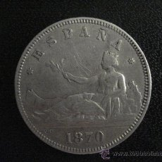 Monedas República: 2 PESETAS GOBIERNO PROVISIONAL 1870 SNM - MONEDA DE PLATA. Lote 28715329