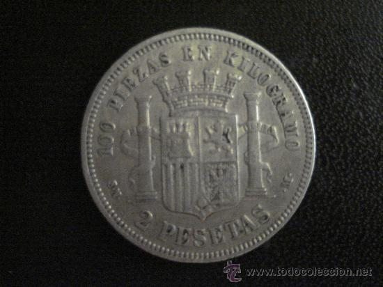 Monedas República: 2 PESETAS GOBIERNO PROVISIONAL 1870 SNM - MONEDA DE PLATA - Foto 2 - 28715329