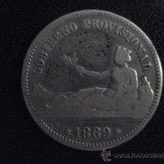 Monedas República: UNA PESETA GP 1869 SNM LA PRIMERA PESETA. MONEDA DE PLATA. Lote 28715505