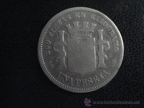 Monedas República: UNA PESETA GP 1869 SNM LA PRIMERA PESETA. moneda de plata - Foto 2 - 28715505