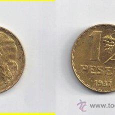 Monedas República: II REPUBLICA : 1 PESETAS 1937. Lote 29964431