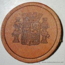 Monedas República: CARTÓN MONEDA DE 10 CENTÍMOS. ÉPOCA DE LA II REPÚBLICA ESPAÑOLA.. Lote 31314813
