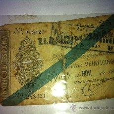 Monedas República: 2 BILLETES BANCO DE ESPAÑA 1936 25 Y 5 PTS. Lote 33739852