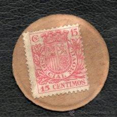 Monedas República: CARTÓN MONEDA / REPÚBLICA ESPAÑOLA / SELLO : 15 CÉNTIMOS. ESPECIAL MOVIL.. Lote 243822945