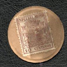 Monedas República: CARTÓN MONEDA / REPÚBLICA ESPAÑOLA / SELLO : 10 CÉNTIMOS. ESPECIAL MOVIL.. Lote 243822815