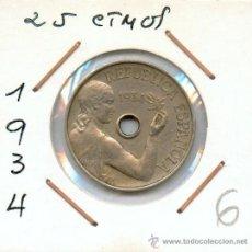 Monete Repubblica: 25 CENTIMOS AÑO 1934, EXCEPCIONAL CALIDAD. Lote 36533393