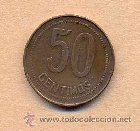 MONEDA 727 II REPÚBLICA. 50 CÉNTIMOS. 1937. SIN ESTELLAS. PUNTOS CUADRADOS. EBC 22 MM (Numismática - España Modernas y Contemporáneas - República)