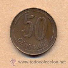 Monedas República: MONEDA 727 II REPÚBLICA. 50 CÉNTIMOS. 1937. SIN ESTELLAS. PUNTOS CUADRADOS. EBC 22 MM. Lote 37572124