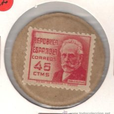 Monete Repubblica: SELLO MONEDA DE 45 CÉNTIMOS DE PABLO IGLESIAS. HORIZONTAL. CARMÍN. CORRIENTE. SIN CIRCULAR. (SM22).. Lote 40770356