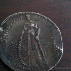 Monedas República: RARA MONEDA 2 PESETAS ASTURIAS Y LEON GUERRA CIVIL 1937 . Lote 42369082