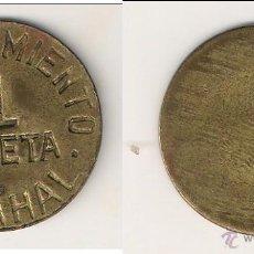 Monedas República: MONEDA DEL AYUNTAMIENTO DE ARAHAL DE PESETA SIN FECHA. MBC+ CATÁLOGO GUERRA-231. (GC6).. Lote 45494091