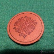 Monedas República: ESPAÑA SELLO MONEDA 15 CTS (1936-1939) EN CARTON II REPUBLICA ESPAÑOLA . Lote 45915685