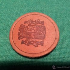 Monedas República: ESPAÑA SELLO MONEDA 25 CTS (1936-1939) EN CARTON II REPUBLICA ESPAÑOLA *NUMISBUR* . Lote 45915808