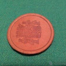 Monedas República: ESPAÑA SELLO MONEDA 5 CTS (1936-1939) EN CARTON II REPUBLICA ESPAÑOLA . Lote 45915843