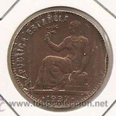 Monnaies République: 50 CÉNTIMOS DE 1937. Lote 46610953