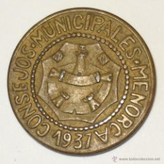 Monedas República: MONEDA DE 1 PESETA, ACUÑADA EN MENORCA DURANTE LA GUERRA CIVIL.. Lote 47083644
