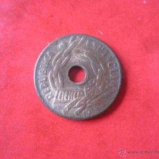 Monedas República: 25 CENTIMOS DE LA II REPUBLICA. 1938. Lote 47948488