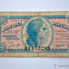 Monedas República: 50 CENTIMOS REPÚBLICA ESPAÑOLA. Lote 49039143