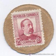 Monedas República: CARTON MONEDA- 25 CENTIMOS- JOSE ZORRILLA-SC-. Lote 49543519