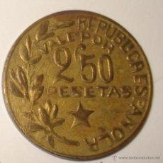 Monedas República: MONEDA DE 2,50 PESETAS, ACUÑADA EN MENORCA DURANTE LA GUERRA CIVIL.. Lote 209309311