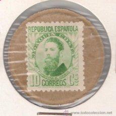 Monedas República: SELLO MONEDA DE 10 CÉNTIMOS VERDE JOAQUÍN COSTA. MUY ESCASO. SIN CIRCULAR. (SM5).. Lote 52340971