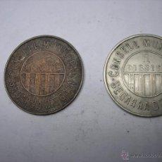 Monedas República: SEGARRA DE GAIÁ, 2 MONEDAS DE 1 PESETA DE 1937. Lote 52540290