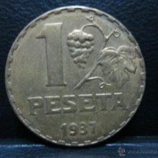 Monedas República: 1 PESETA REPUBLICA ESPAÑOLA 1937 EBC. Lote 53198457