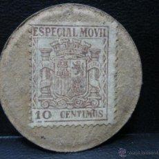 Monedas República: 10 CENTIMOS ESPECIAL MOVIL REPUBLICA ESPAÑOLA EBC. Lote 53269445