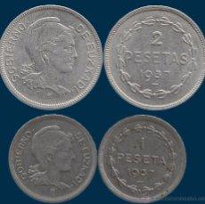 Monedas República: GOBIERNO DE EUZKADI -JUEGO COMPLETO MONEDAS 1 Y 2 PESETAS 1937-. Lote 143652926