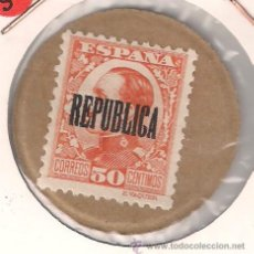 Monedas República: SELLO MONEDA DE 50 CÉNTIMOS NARANJA RESELLO NEGRO HORIZONTAL. RARO. SIN CATALOGAR. SC. (CAT5).. Lote 54059460