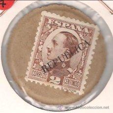 Monedas República: SELLO MONEDA DE 2 CÉNTIMOS CASTAÑO RESELLO NEGRO DIAGONAL TRAZO FINO. RARO. SIN CATALOGAR. SC (CAT7). Lote 54059837