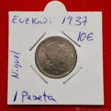 Monedas República: 1 PESETA DE EUSKADI - AÑO 1937. Lote 54231161