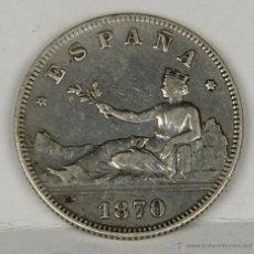 Monedas República: MO-061. COLECCION DE 16 MONEDAS EN PLATA. REPUBLICA. 1870. 2 PESETAS.. Lote 50441118