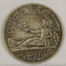 Monedas República: MO-086. COLECCION DE 17 MONEDAS EN PLATA. GOBIERNO PROVISIONAL. 1869. UNA PESETA.. Lote 50491894