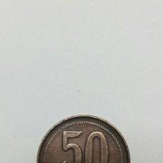 Monedas República: ANTIGUA MONEDA 50 CENTIMOS 1937. Lote 55938092