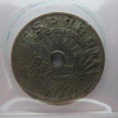 Monedas República: MONEDA 25 CENTIMOS 1937. Lote 58325448