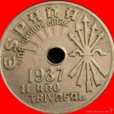 Monedas República: ESPAÑA MONEDA DE 25 CENTIMOS REPUBLICA AÑO 1937. Lote 211457721