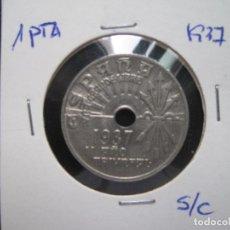 Monedas República: 25 CENTIMOS 1937 S/C. Lote 82252991