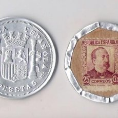 Monedas República: CARTÓN MONEDA - REPÚBLICA ESPAÑOLA 25 CENT. *RARO FORRADO DE ALUMINIO*. Lote 61685236