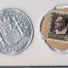 Monedas República: CARTÓN MONEDA - REPÚBLICA ESPAÑOLA 5 CENT. *RARO FORRADO DE ALUMINIO*. Lote 61685444