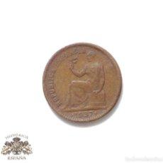 Monedas República: MONEDA 50 CENTIMOS 1937 . GUERRA CIVIL. SEGUNDA REPÚBLICA. Lote 62205712