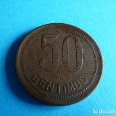 Monedas República: 50 CENTIMOS 1937. REPUBLICA ESPAÑOLA. Lote 62968616