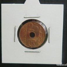 Monedas República: 25 CENTIMOS 1938 SIN CIRCULAR CON BRILLO ORIGINAL. Lote 63896071
